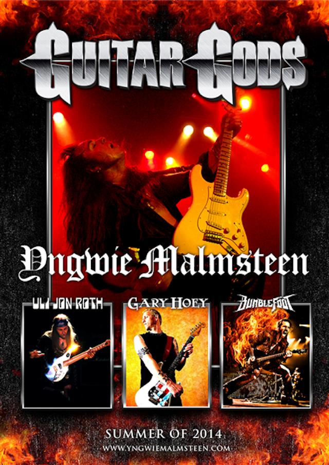 guitargods2014poster640